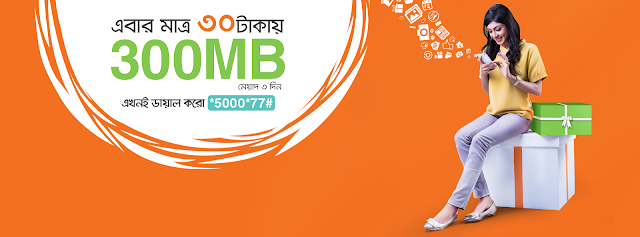 banglalink internet offer 300mb at 30tk, banglalink+internet+offer+300mb+at+30tk