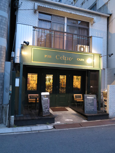 Celtic Irish Pub, Hiroshima.