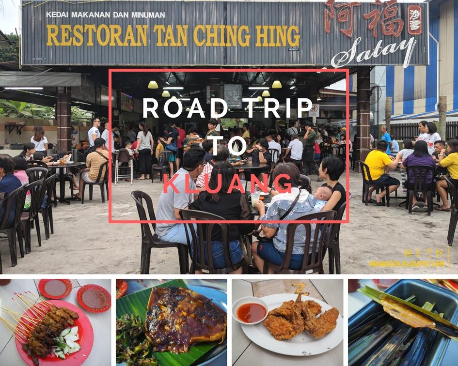 [柔佛周末游] Kluang 居銮吃吃喝喝一日游
