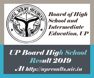 UP Board Result 2019 Class 10, UP Board Result 2019 High School, UP 10th Result 2019