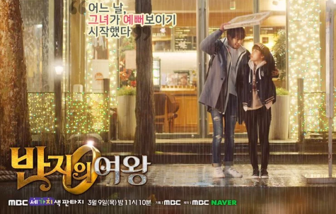 Download Drama Korea Queen of the Ring Batch Subtitle Indonesia