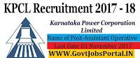 Karnataka Power Corporation Limited Recruitment 2017– 19 Assistant Operative