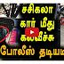 Jayalalitha Supporters Broken Sasikala Natarajan groups Supporter's Car | TAMIL NEWS