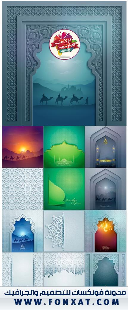 Geometric Ornament Arabic Pattern