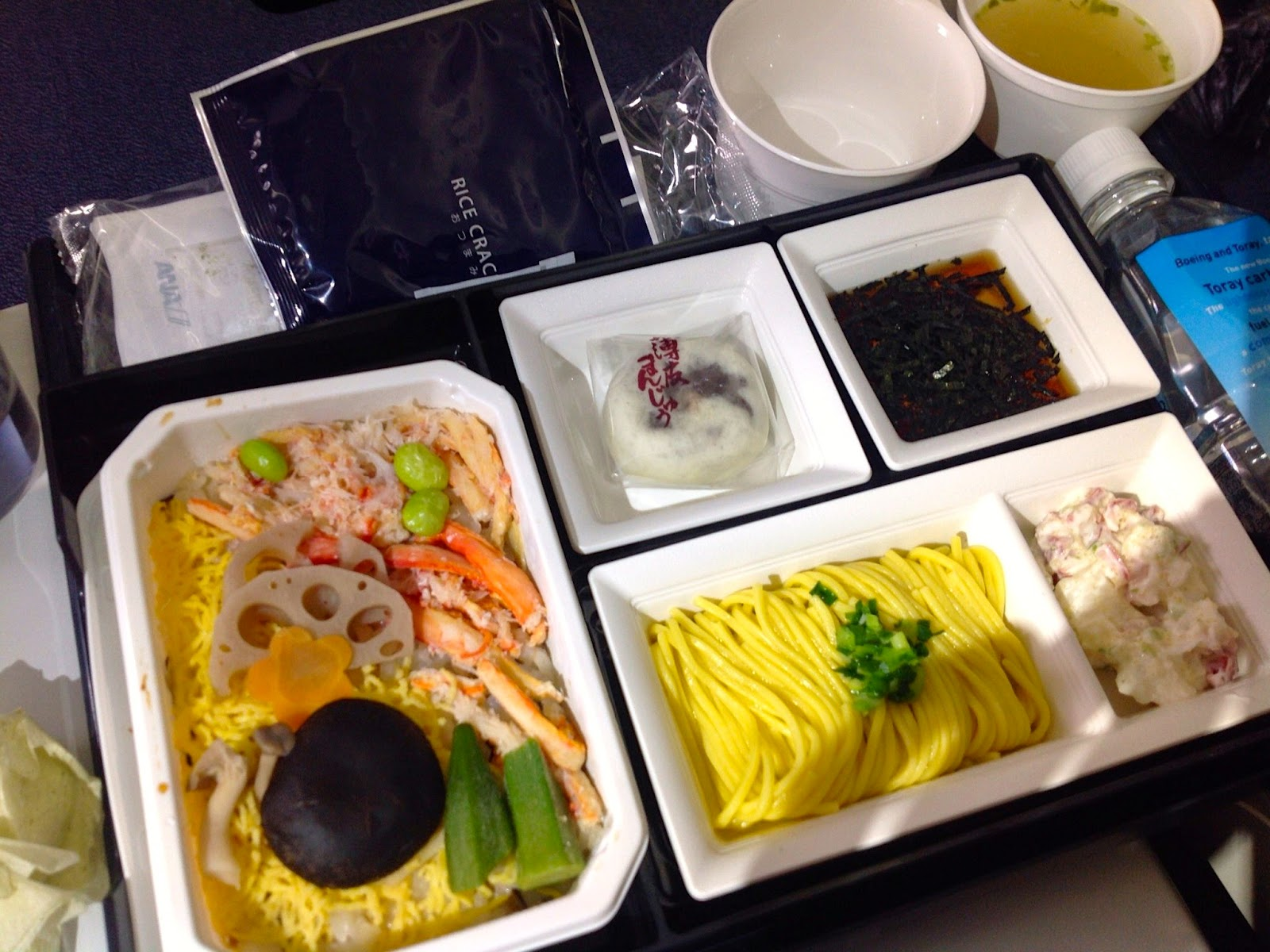 NH857-flight-meal-lunch