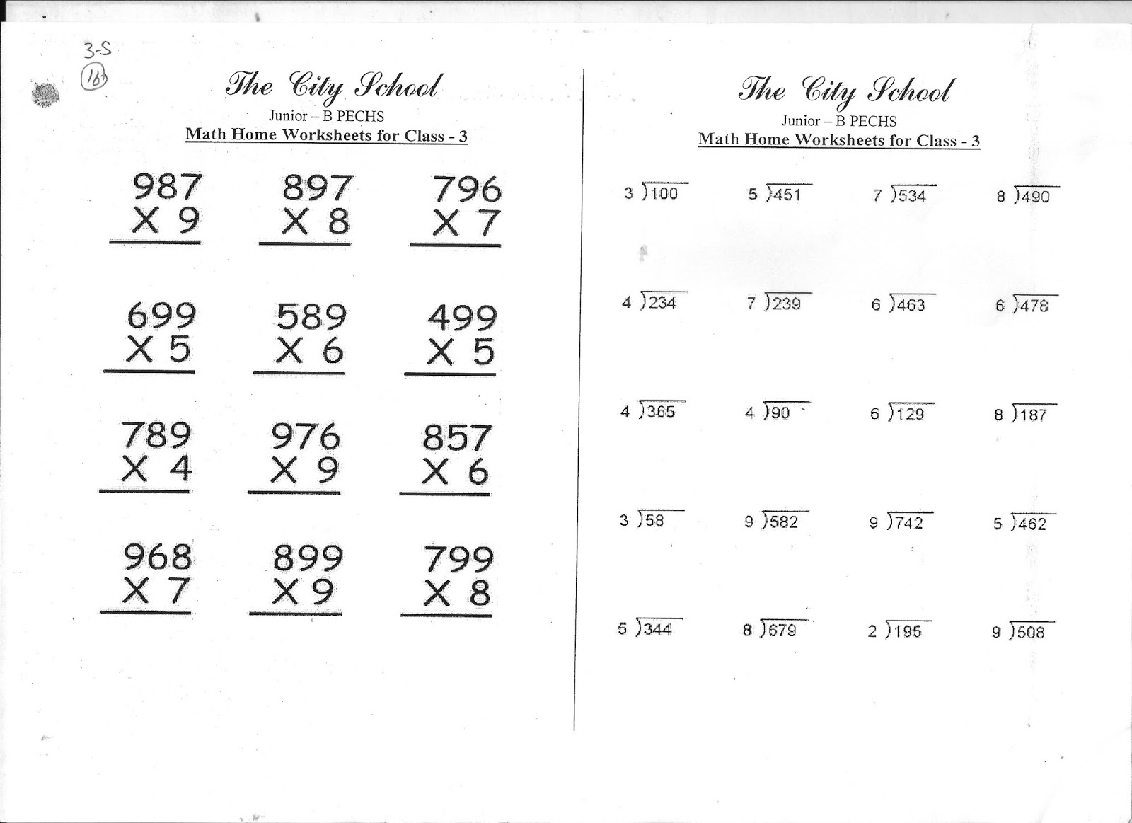 The City School Worksheet for Class 3English Maths Science – Class 3 Maths Worksheet