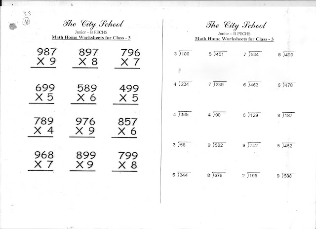 the city school worksheet for class 3 english maths science s s t. Black Bedroom Furniture Sets. Home Design Ideas
