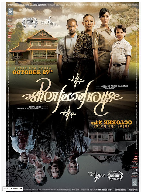 The Perfect House (2012) ταινιες online seires oipeirates greek subs