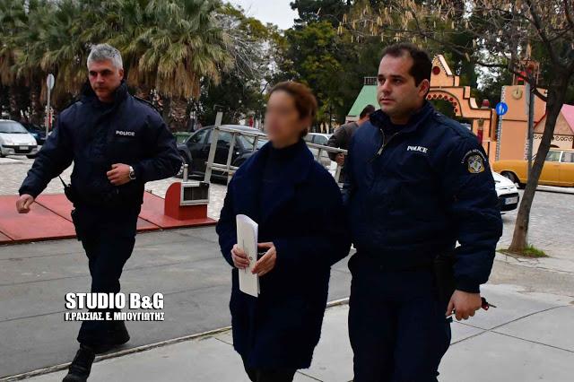 Ναύπλιο: Η «χήρα της Κοιλάδας» ολοκλήρωσε την απολογία της