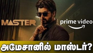 Vijay's Master Amazon Prime Release? | Terms & Conditions