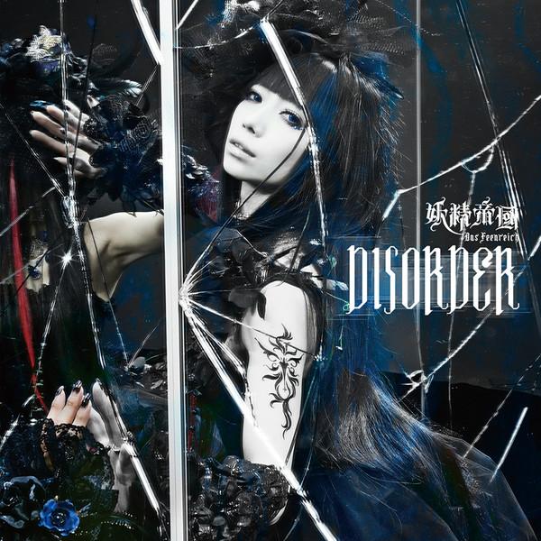 [Single] 妖精帝國 – DISORDER (2016.04.27/MP3/RAR)