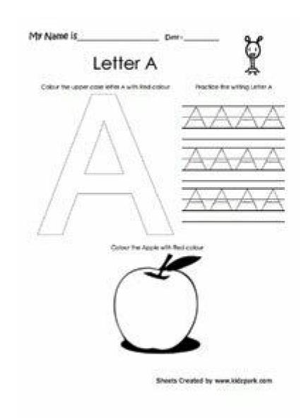 أوراق عمل الحروف في اللغة الانجليزية للصف الاول