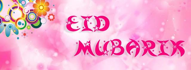 Eid Mubarak Image 2
