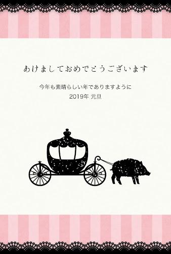 猪と馬車のガーリー年賀状(亥年)