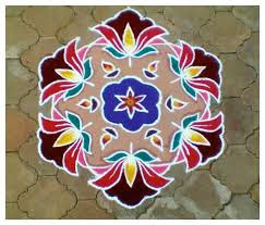 Some Simple Rangoli Designs