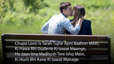 Love shayari photo hd image for lover