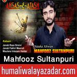 http://www.humaliwalayazadar.com/2017/10/mahfooz-sultanpuri-nohay-2018.html