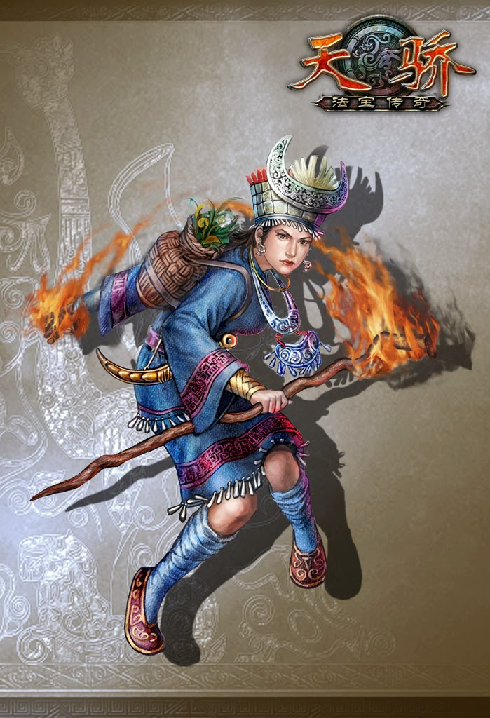 On The Other Side Of The Eye: Hmong/Miao Shaman in Role ... Miao People Art