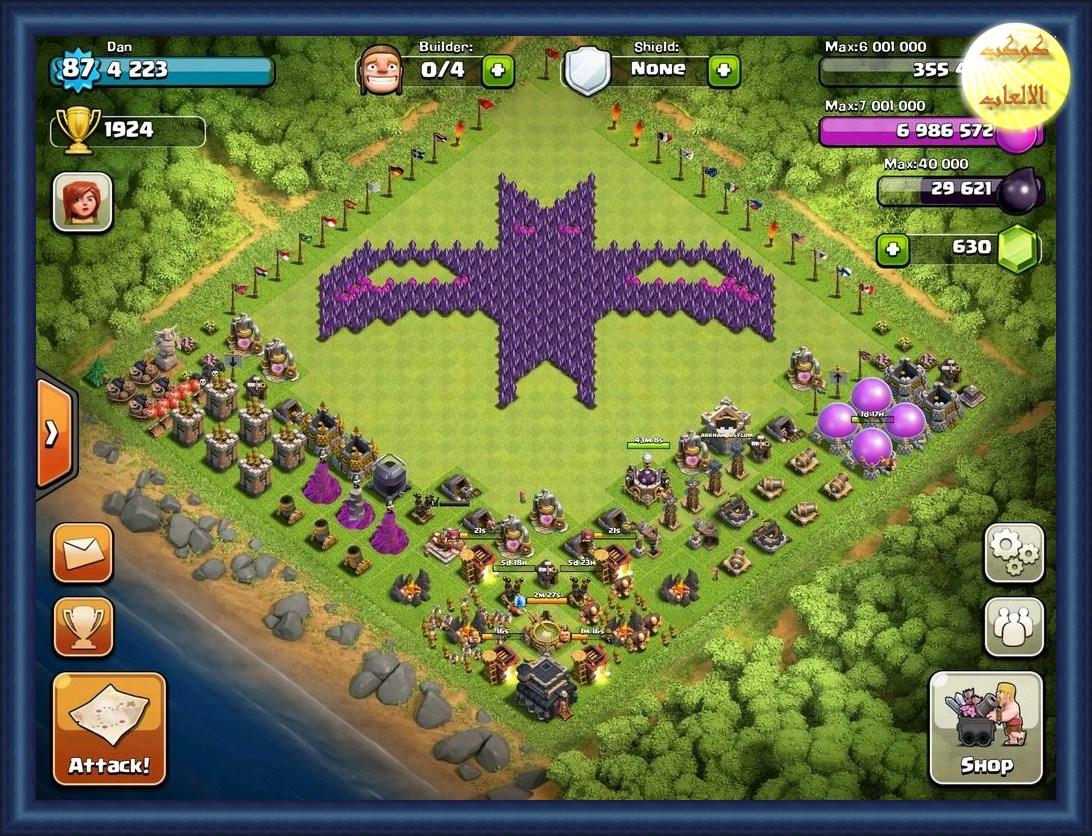 clash of clans تحميل لعبة pc
