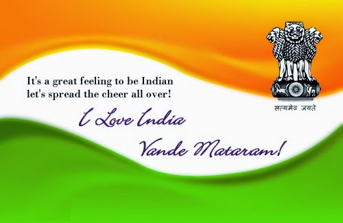 70th Independence Day Quotes