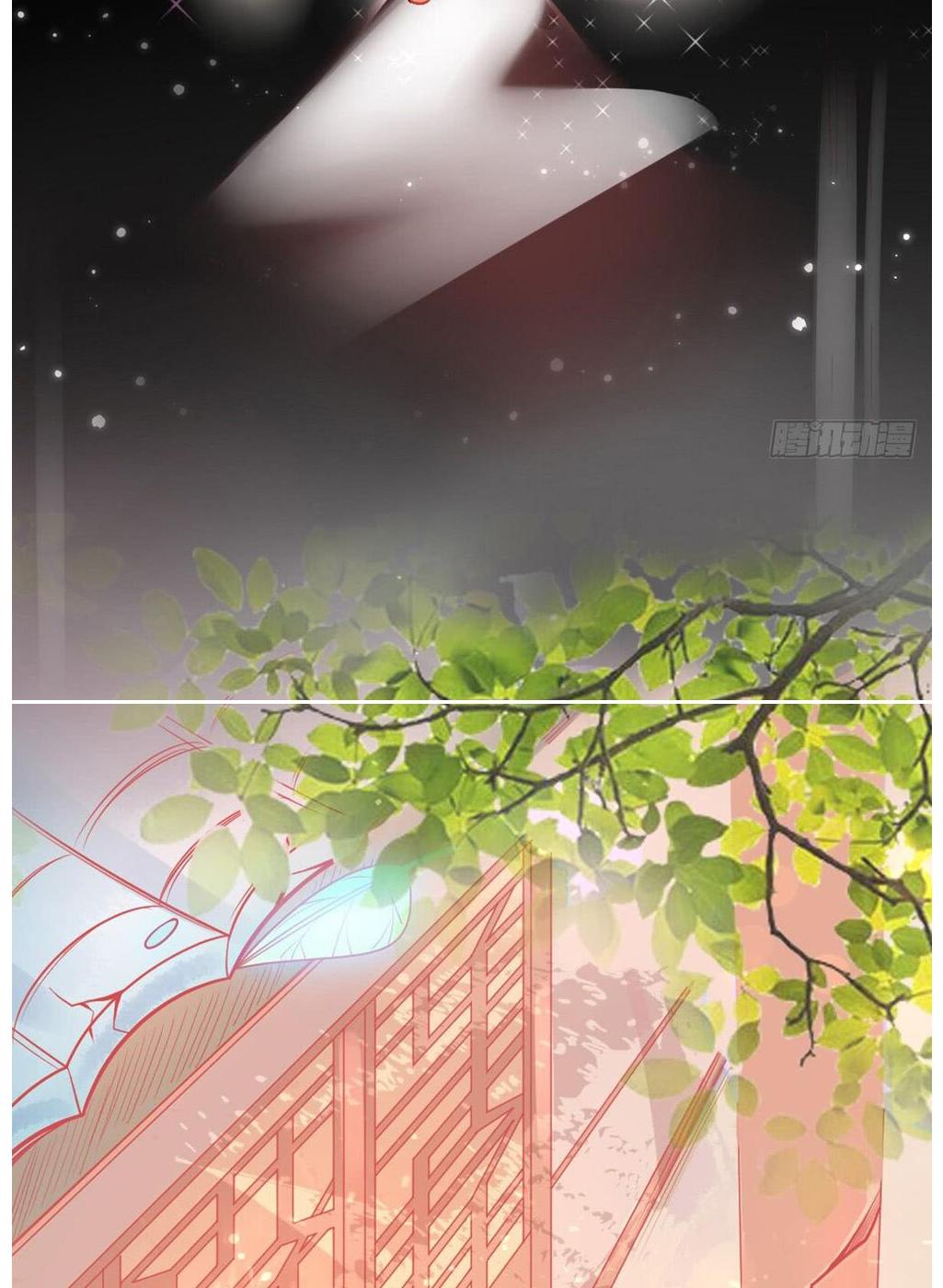 Bổn Vương Phi Có Roi Trong Tay Chapter 11 - Trang 19
