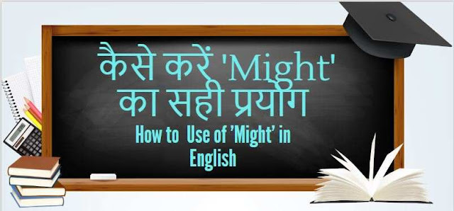 How to  Use of 'Might' in English