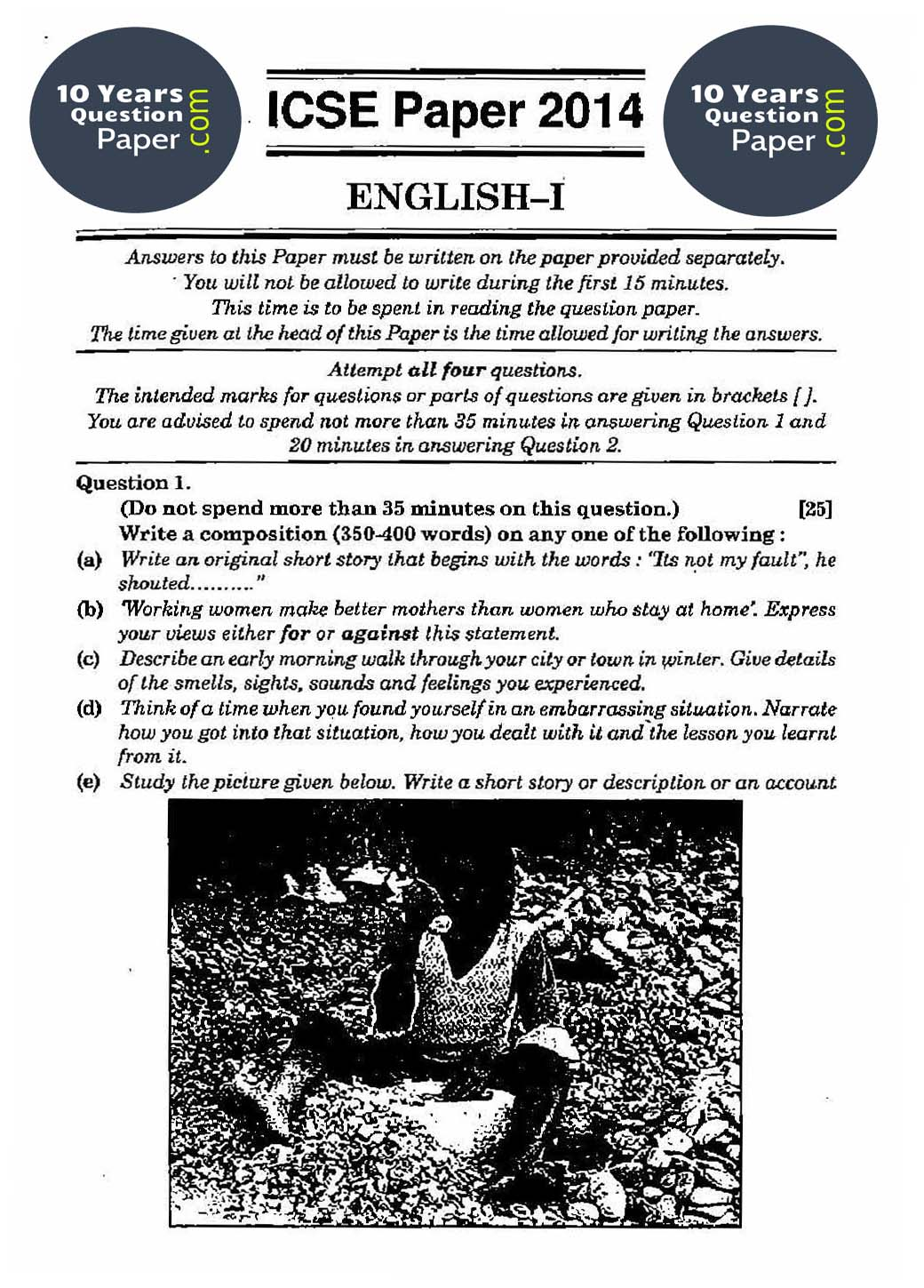 icse 2014 class 10th english paper 1 solved question paper