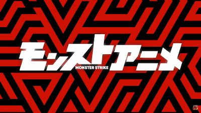 Monster Strike the Animation - The Night Before