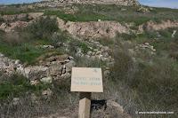 ישראל בתמונות: גן לאומי תל לכיש