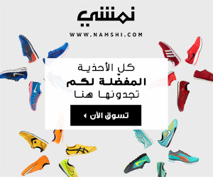 8acc87eebe603 نمشي نايك احذية رياضية للرجال و النساء من موقع نمشي نايك - ليلى وليد