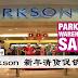 Parkson 新年清货促销活动!不要错过啦~