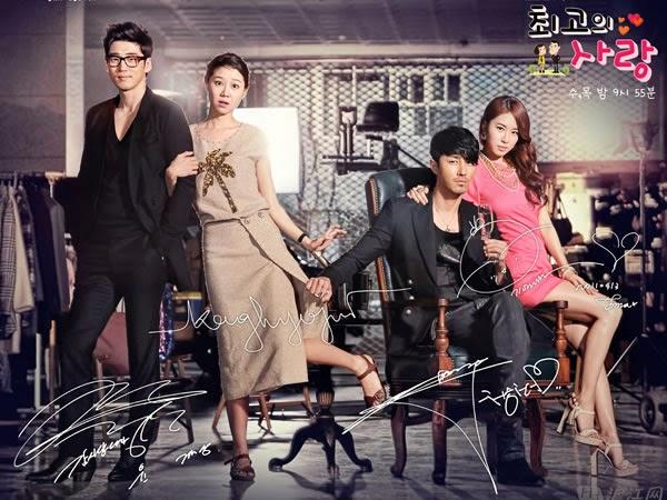 2011年韓劇 最佳愛情線上看