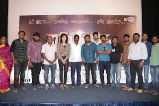 Vizhithiru Movie Press Meet Stills  0036.jpg