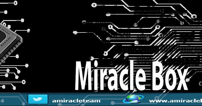 Miracle Box Version 2 69 Grande Update 25th FEB 2018