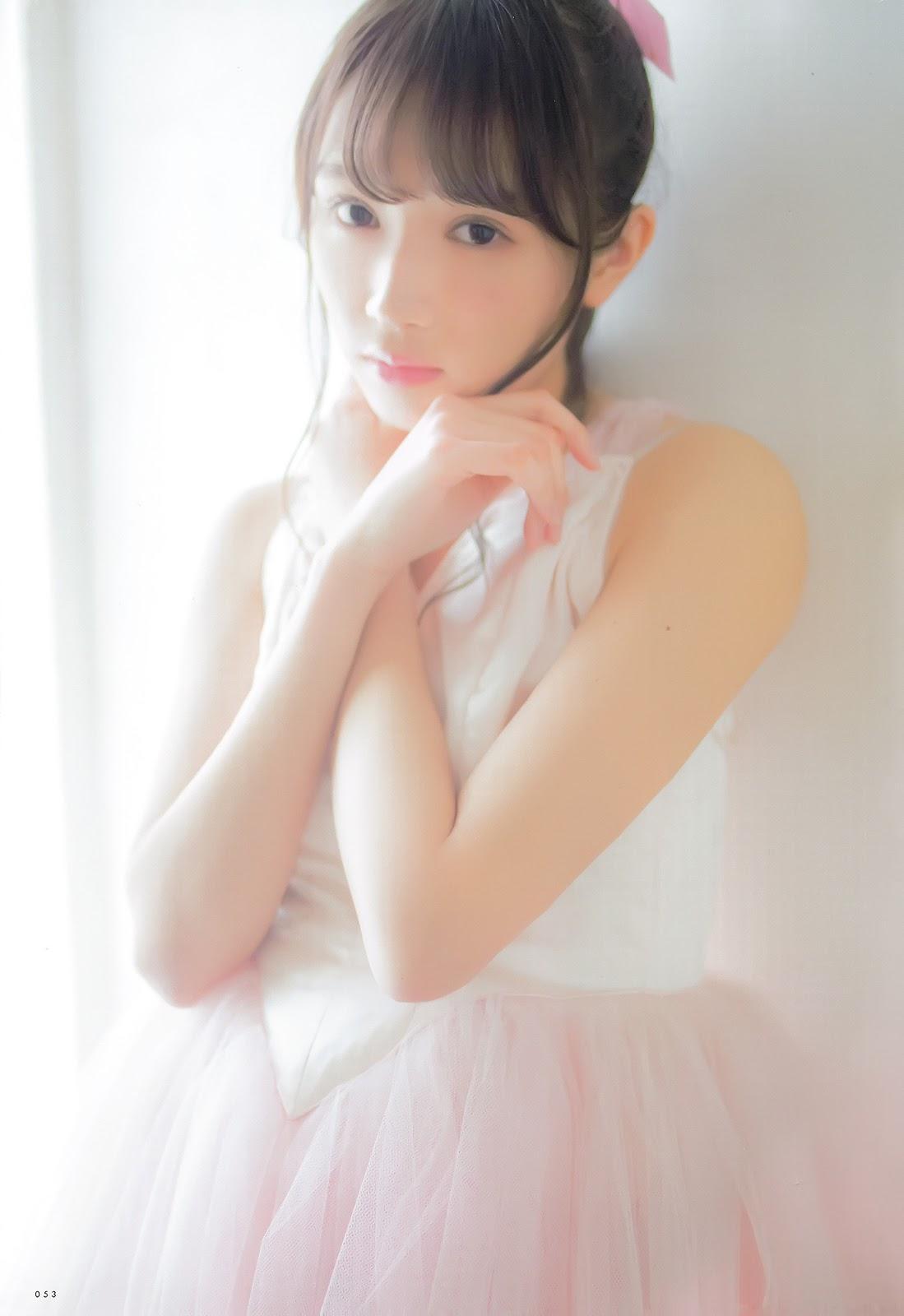 Watanabe Rika 渡辺梨加, UTB 2018 No.02 vol.262 (アップトゥボーイ 2018年02月号)