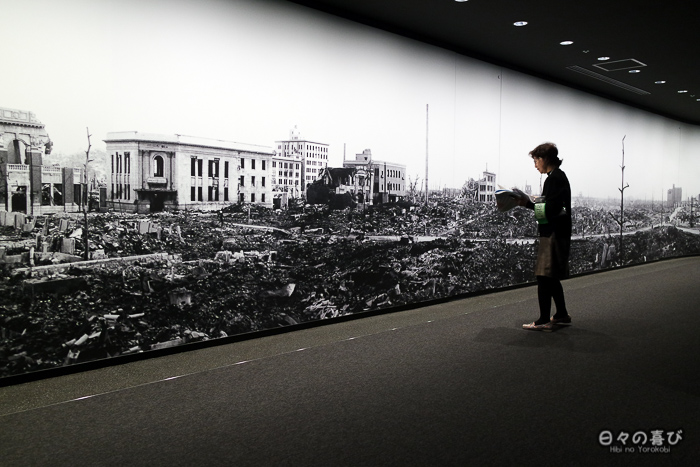 Photographie destruction Hiroshima, Musée du Mémorial de la Paix, Hiroshima