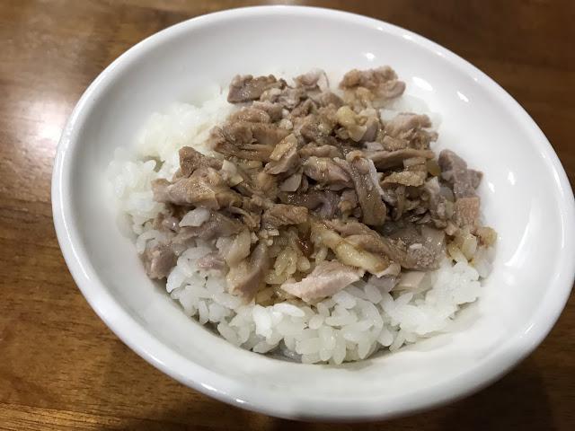 媽媽煮火雞肉飯 竹北