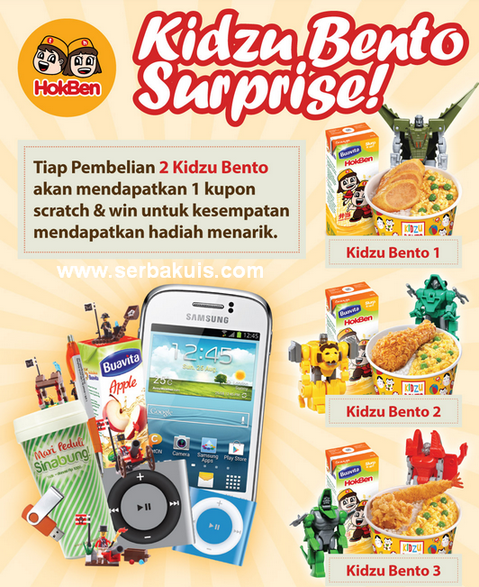 Promo Berhadiah 3 SAMSUNG Galaxy Y & 5 iPod Shuffle