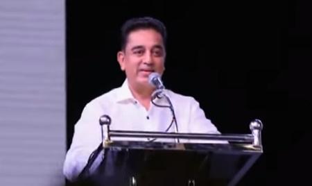 Kamal Hassan on launching a new Political Party named Makkal Neethi Mayam
