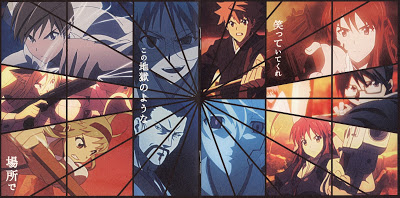 Shikabane Hime Kuro - Shikabane Hime SS2 VietSub (2009)