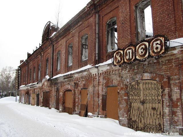 Барнаул - заброшенный старый дом