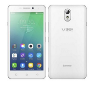 gambar Lenovo P1M White Smartphone