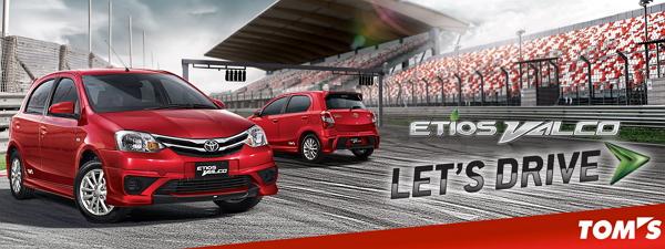 Spesifikasi Harga Toyota Etios Valco Bandung