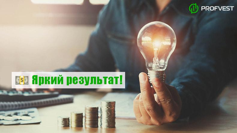 Повышение Solar Lamp