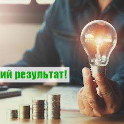 Кандидаты: Solar Lamp – 10,8% чистой прибыли за 12 дней!