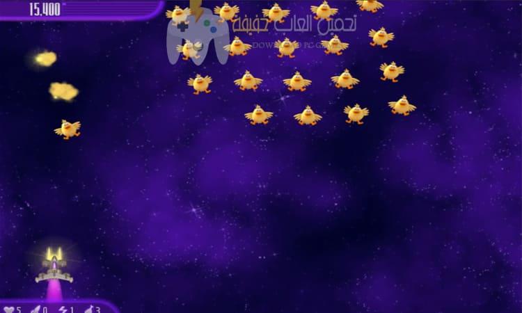 تحميل لعبة الفراخ 4 Chicken Invaders للكمبيوتر برابط مباشر