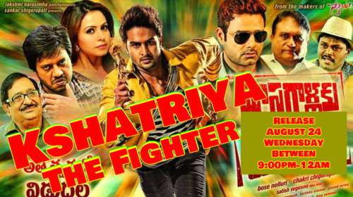 Poster Of Kshatriya The Fighter 2016 Hindi Dubbed 700MB DTHRip x264 Free Download Watch Online Worldfree4u