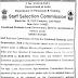 SSC CGL 2018 Notification (Short Notice)