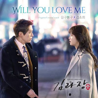 Lyric : GB9 & Kim So Hee - Will You Love Me (OST. Chief Kim)