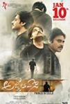 Pawan Kalyan, Keerthy Suresh 2018 Movie Agnyaathavaasi is First ranked in list of top 10 Highest Grossing Telugu movies of all time at the box office collection